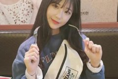 最新韩文追星女孩网名