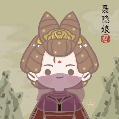 江南百景图 古风手绘女生头像淡雅