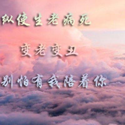 个性好看原宿风云彩带字头像图片