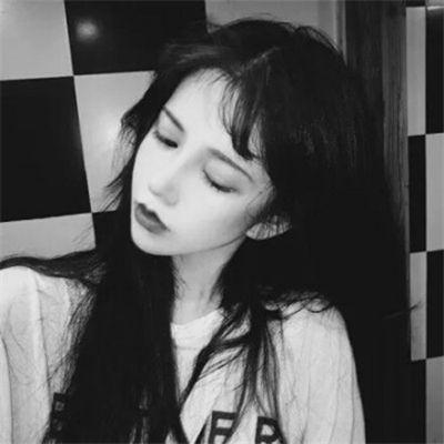 2021女生伤感头像黑白孤独冷酷霸气