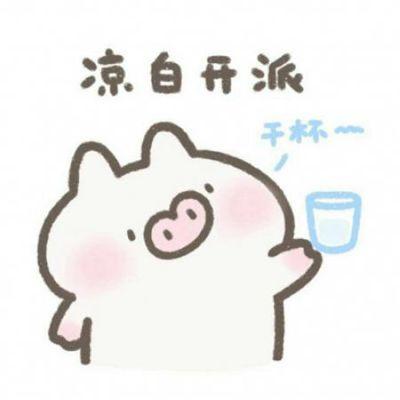 手绘可爱卡通小猪头像图片
