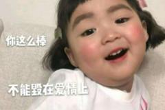 七夕朋友圈幽默语录